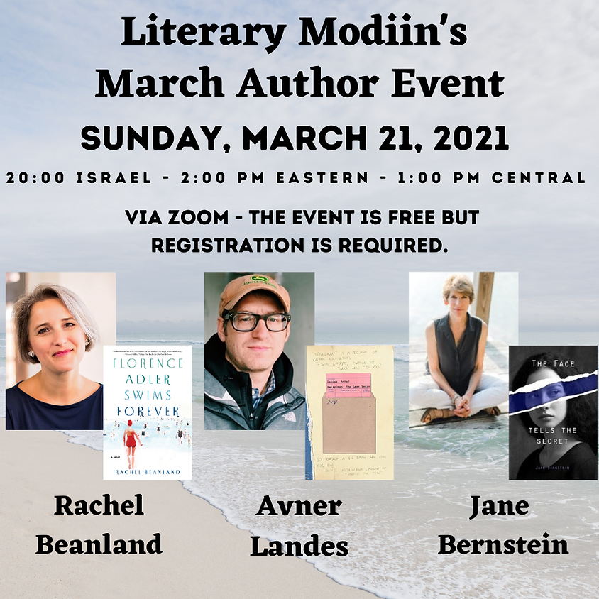 Literary Modiin - March 2021 Author Event