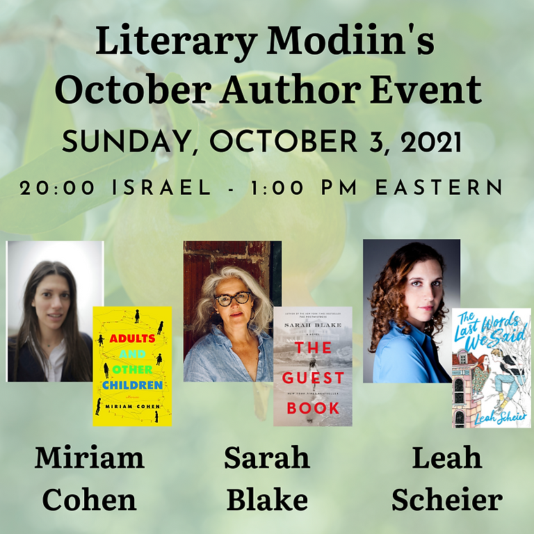 Literary Modiin - October 2021 Author Event