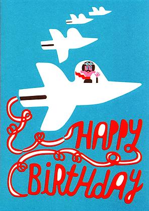 Airplane Greetings Card