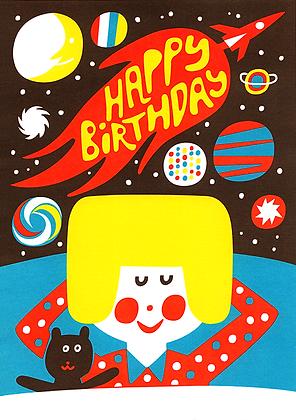 Space Boy Greetings Card