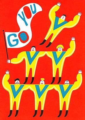 Go Team Acrobat Greetings Card
