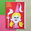 Thumbnail: Princess Greetings Card
