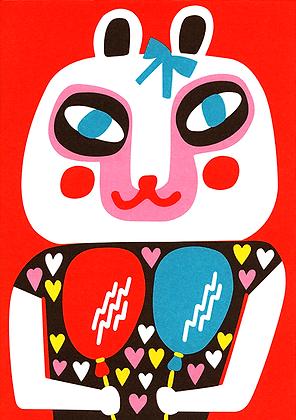 Party Panda Greetings Card