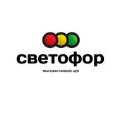 светофор лого.png