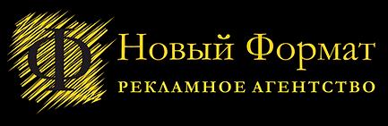 Безымянный-8.png