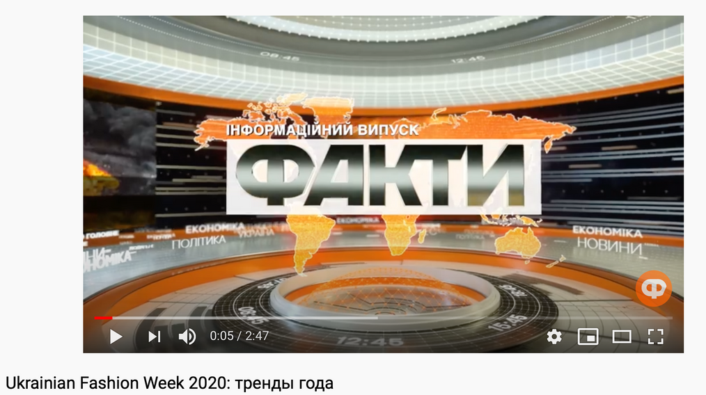 ICTV Факти
