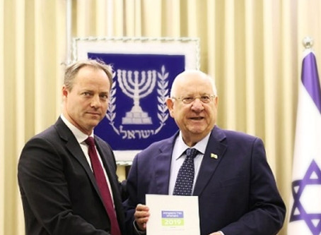 מדד הדמוקרטיה הישראלית