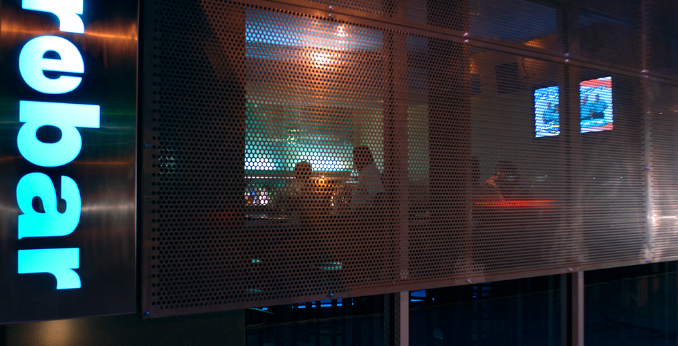 PERFORATED STEEL SCREEN