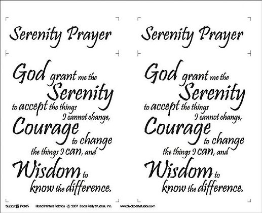 Block Party Serenity Prayer Panel