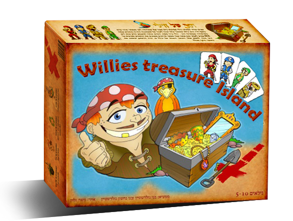 willies island box