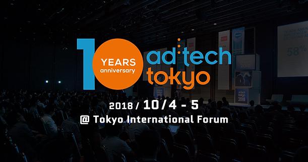 ad tech tokyo