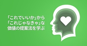 mmyo_coke01_toyourasan.jpg