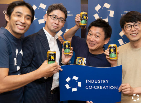 INDUSTRY CO CREATION