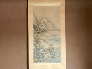 Sansui-zu (hanging scroll)