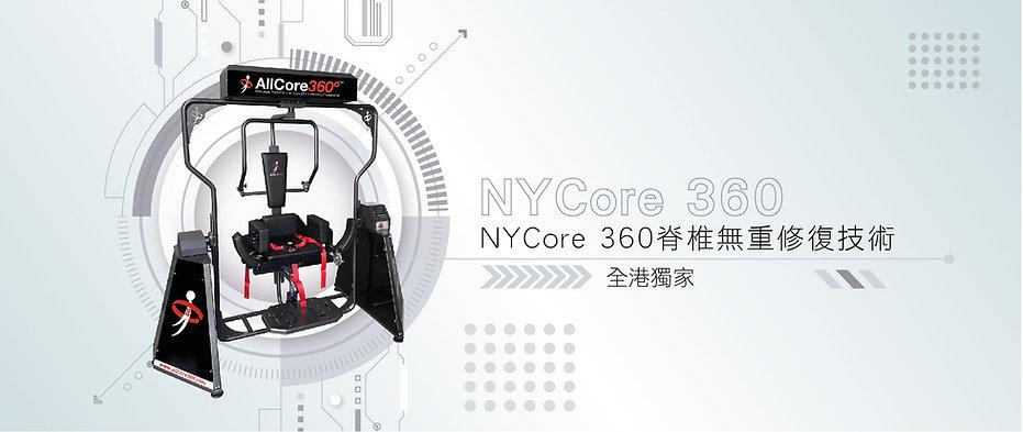20210708_NYMG_Website Machine Banner-17.jpg