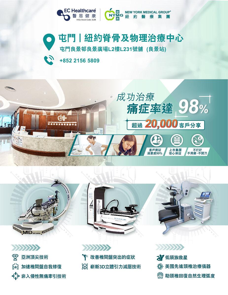 20210819_website_landing_屯門tuen_mun.jpg