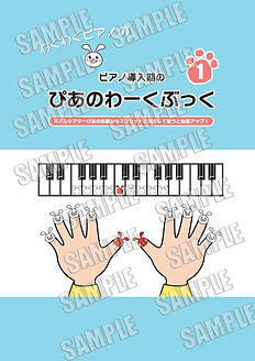 01_ok_pianowark_book_omote.jpg