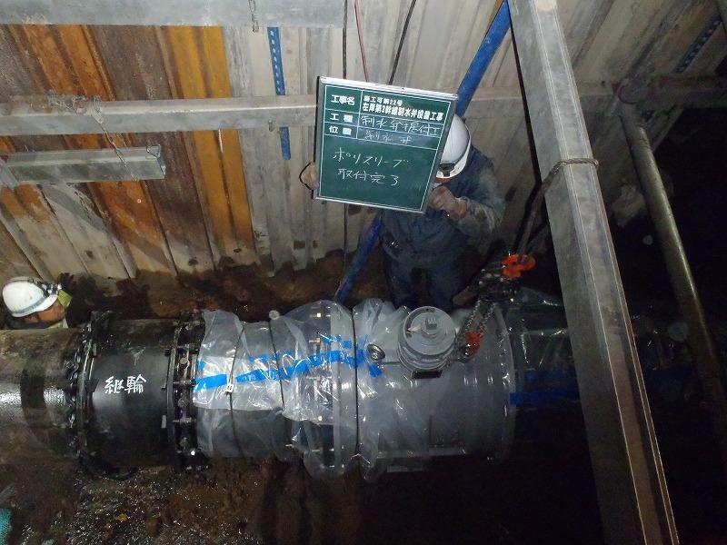 県水制水弁設置
