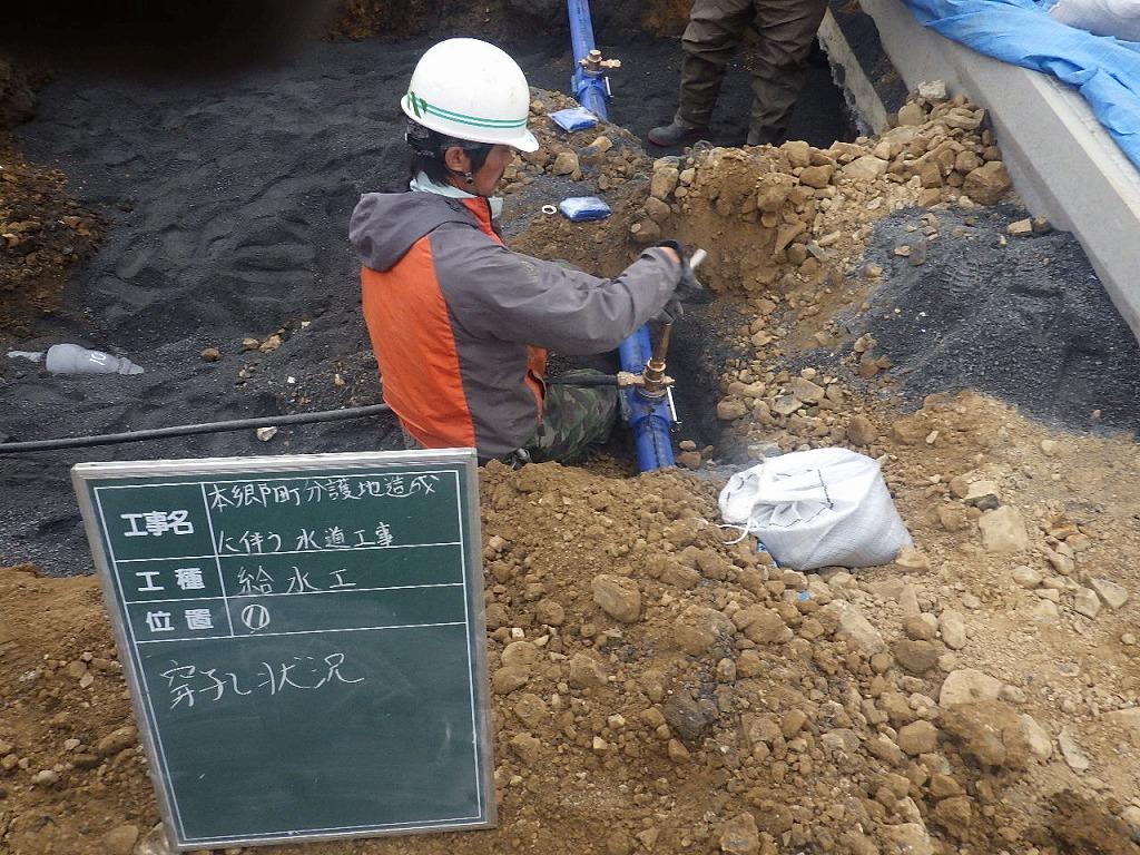 美濃加茂市本郷地内給水