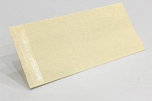 Fancy Envelope Cream Stripe Detail + Textured Cream