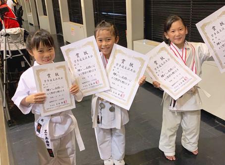 姫路市スポーツ少年団空手道交流大会 2019年9月15日
