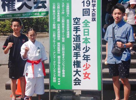 第19回全日本少年少女空手道選手権大会 2019/08/04