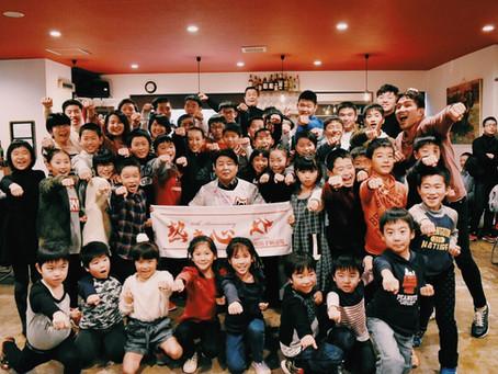 道場25周年記念パーティーを開催!