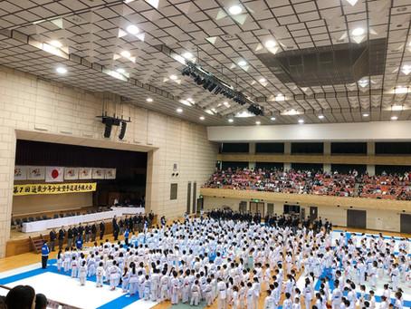 第7回 近畿少年少女空手道選手権大会 2019/10/22