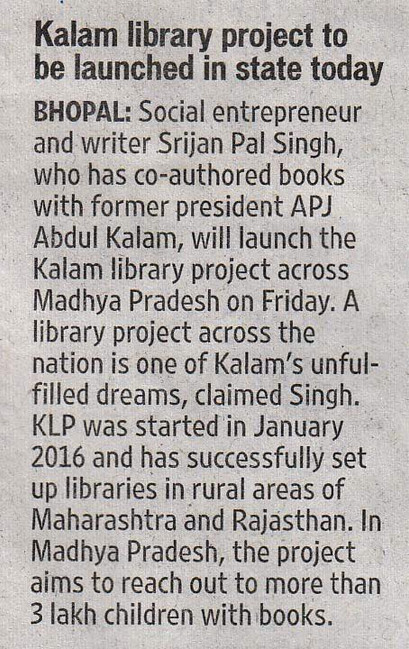 Bhopal - Kalam Library Project is to be