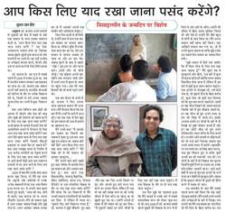 Punjab Kesri (National Edition) 15-10-20