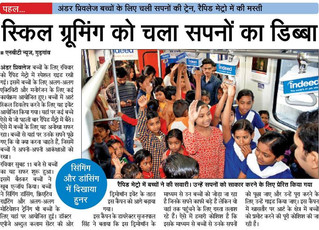 NBT News, Gurgaon.jpg