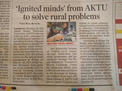 'Ignited Minds' from AKTU, to solve rura