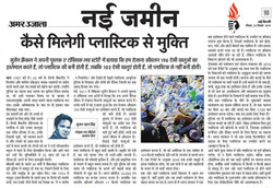 Amar Ujjala (National Edition) 22-09-201