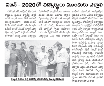 Press Coverage for Hyderabad Event.png