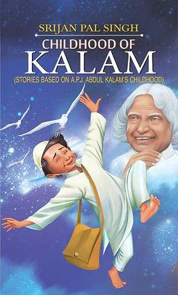 childhood-of-kalam-original-imaez3gmab9h