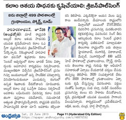 Andhra-Jyothy-Hyderabad-City-Edition-Pag