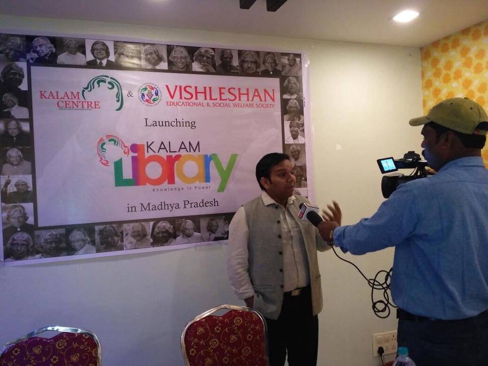Bhopal press conference - 2