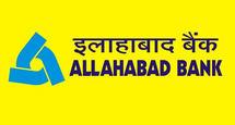 10_Allahabad-Bank.jpg