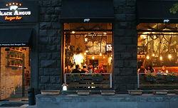 Бургер-бар Black Angus Yerevan