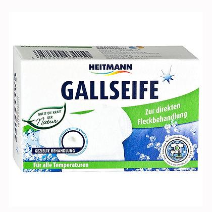 HEITMANN Gallseife сапун за петна с примес от говежда жлъчка