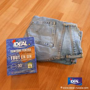 """Красим джинсы краской IDEAL """"Синие джинсы"""""""