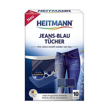 Heitmann Кърпички за сини дънки, 10 бр.