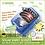 Thumbnail: Соларен уред против насекоми и гризачи