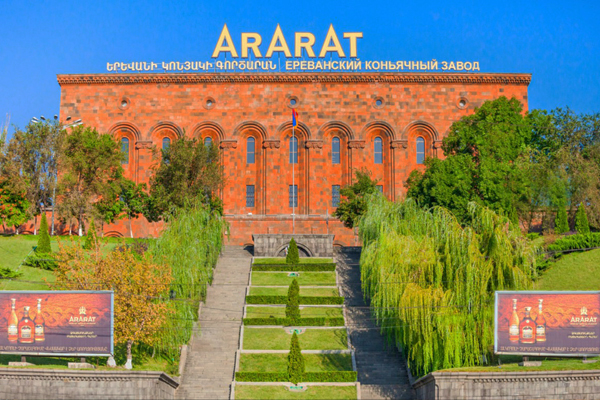 Завод Арарат в Ереване