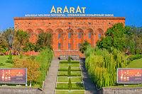 Ереванский коньячный завод Арарат