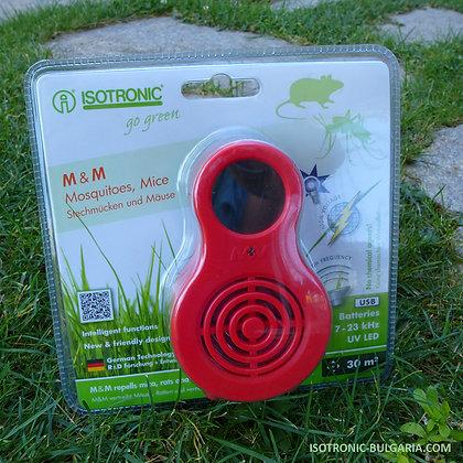 Уред с ултразвук срещу мишки и комари