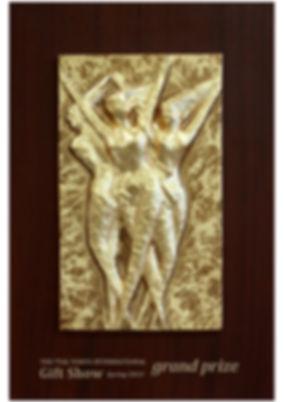 LotusGrill отличия и награди