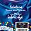 Thumbnail: Краска для окрашивания полиамида, текстиля, шерсти и шелка, черная