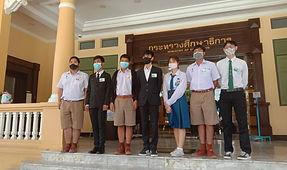 ยื่นข้อร้องเรียนการป้องกันการข่มขู่ คุกคาม นักเรียน ที่กระทรวงศึกษาธิการ