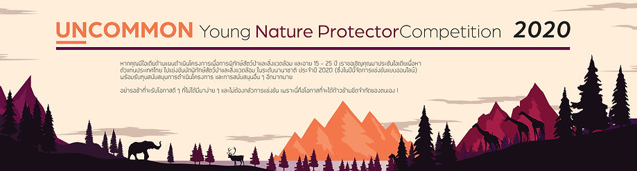 Uncommon Natural Protector Competition, 2020, Thailand